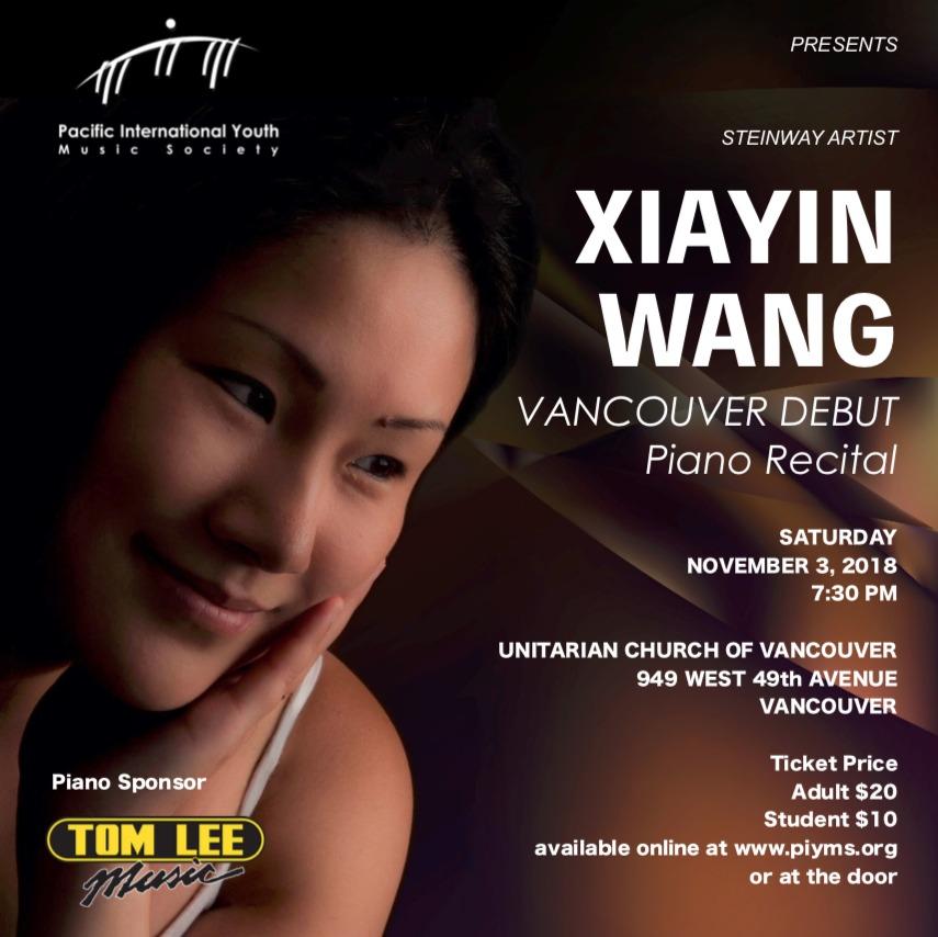 XiaYinRecitalSquare